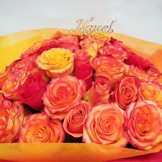 Букет с из 31 ослепительной розы